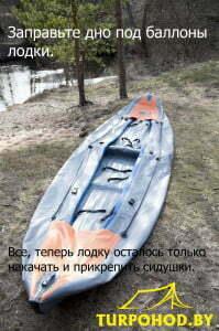 Инструкция 7